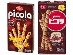 ピコラ チョコレート