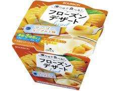 凍らせて食べるフローズンデザート マンゴーヨーグルト味