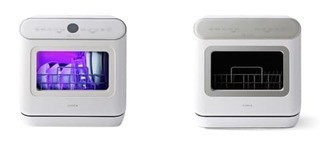 食器洗い乾燥機 UV除菌タイプ SS-MU251